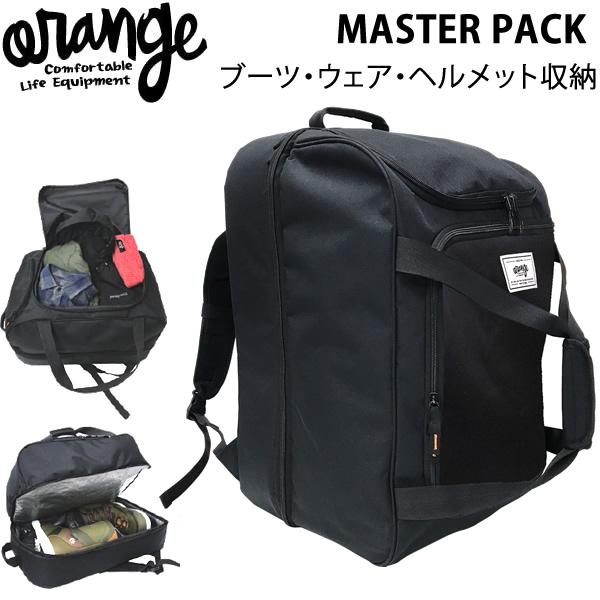 スノーボード ブーツバッグ ORAN'GE MASTER  PACK  40128  BLACK 1001  マスターパック  オレンジ  ブーツケース【C1】【s9】