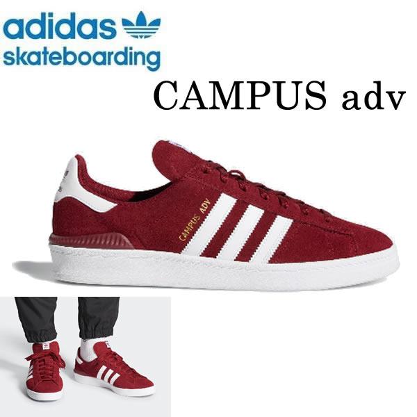 アディダス スケートシューズ オリジナルス CAMPUS ADV キャンパス BURGUNDY/WHITE (B22714) adidas skateboarding アディダス スケートボーディング【C1】【s2】
