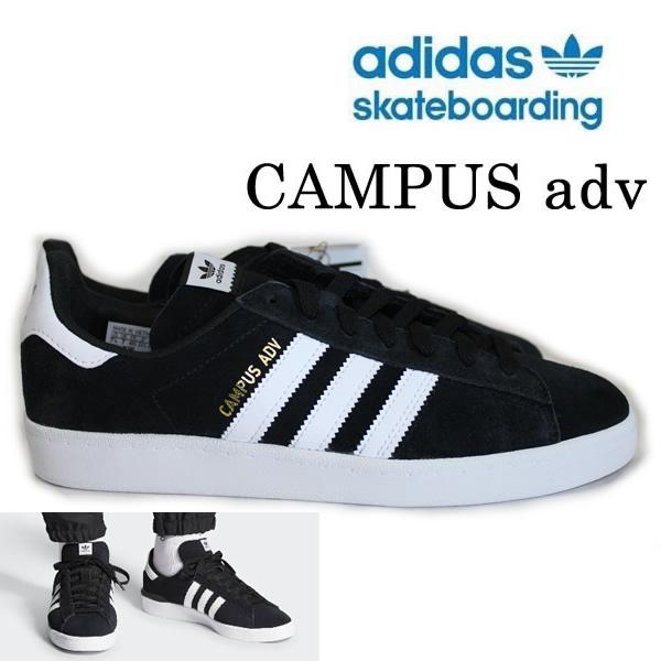 | adidas Campus ADV Shoes Men's | Skateboarding