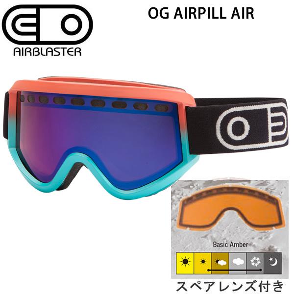 エアブラスター ゴーグル OG AIRPILL GOGGLE / CORAL/TEAL Rose Blue Chrome + Clear(18-19 2019)スペアレンズ付き AIRBLASTER スノーボード ゴーグル【C1】【s9】