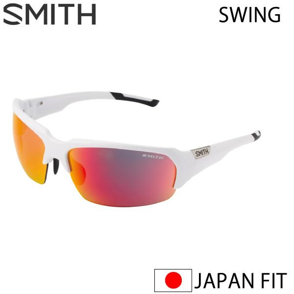 スミス スポーツ サングラス  SWING MATTE WHITE - RED MIRROR スイング ハードケース付属 SMITH サングラス 日本正規品【s2】