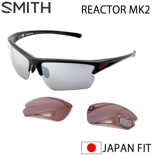 スミス スポーツ サングラス  REACTOR MK2  IMPOSSIBLY BLACK - HYDE + IGNITORMIRROR リアクターマークツー ハードケース付属 SMITH サングラス 日本正規品【s9】