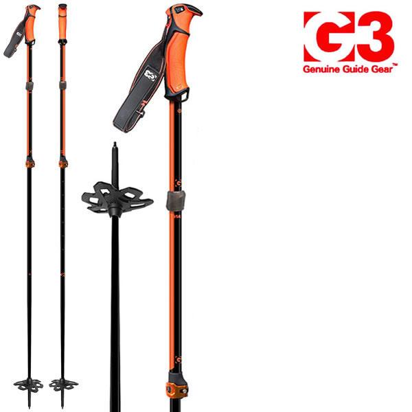 G3 ジースリー スキーポール 2020 VIA 7075 ALU ブラック×オレンジ 7400961 19-20 G3 ビア 7075 アルミニウム スキーストック 【s2】