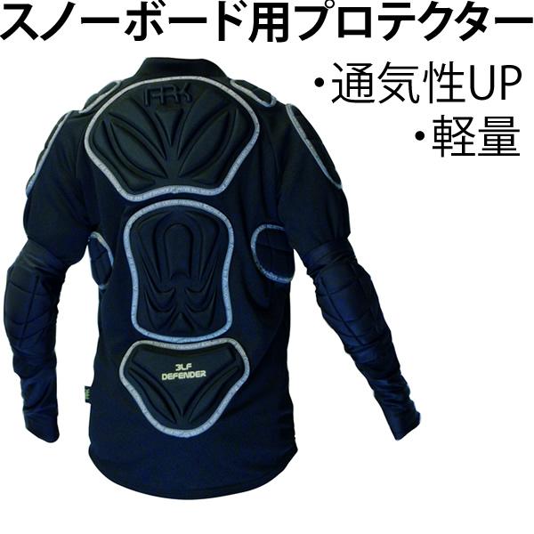 プロテクタージャケット ARK AR1801 ブラック  MS BODY PROTECTOR エーアールケー  ボディプロテクター【C1】【s2】