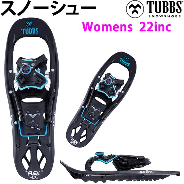 スノーシュー レディース TUBBS タブス FLEX RDG 22Womens BOA ボアシステム X18010200122W デイハイク スノートレイル【s2】