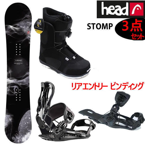 スノーボード 3点セット HEAD ヘッドスノーボード 板 STOMP FLOCKA ストンプ + RX one ビンディング + HEADボアブーツ【スノボー 3点セット】【代引き不可】【L2】