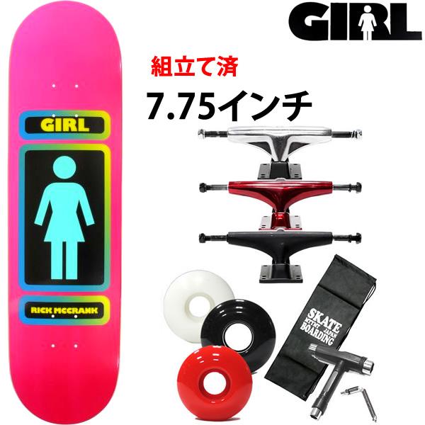 スケボー コンプリート ガール GIRL RICK McCRANK   GS1 ピンク  7.75x31.125インチ スケートボード 完成品【s2】