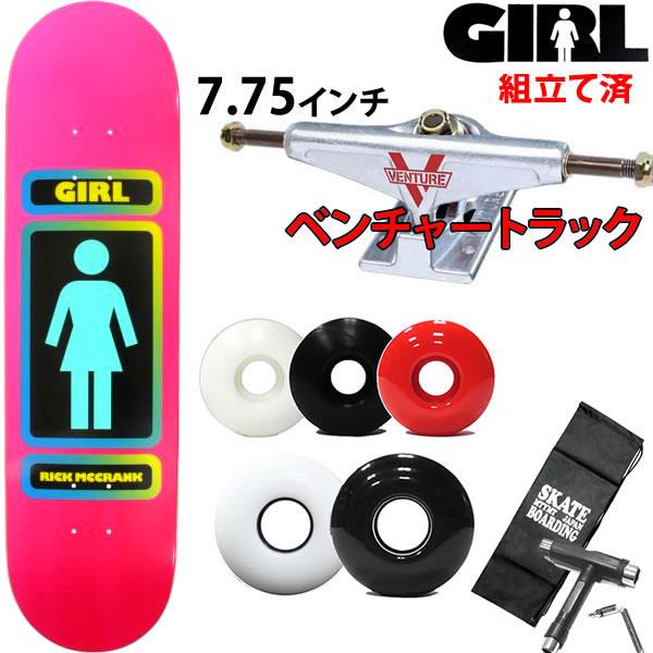 スケボーコンプリート ガール ベンチャートラックセット RICK McCRANK   GS1 ピンク  7.75×31.125インチ girl skateboards スケートボード 完成品【s2】