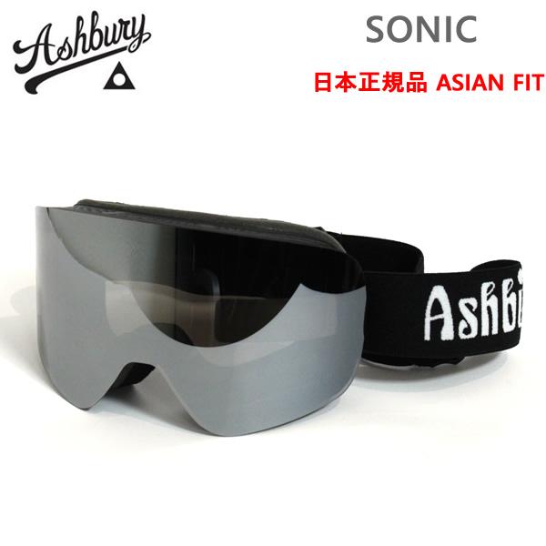 アシュベリー ゴーグル SONIC/BLACK 日本正規品アジアンフィット(18-19 2019) ashbury スノーボード ゴーグル【C1】【s5】