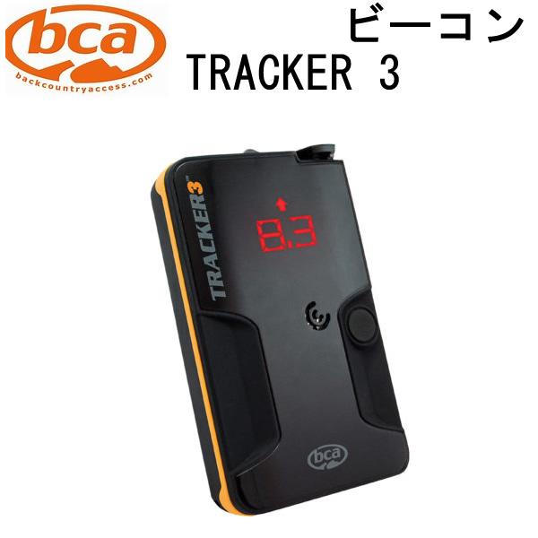 BCA ビーコン TRACKER 3  トラッカー  Avalanche Transceiver ビーシーエー【C1】【s2】