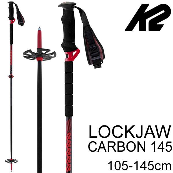 K2 スキーポール 2020 LOCKJAW CARBON 145 レッド 105~145cm サイズ調整式 S1809003010 k2 Ski スキーストック 19-20 ケーツー スキー 【s2】