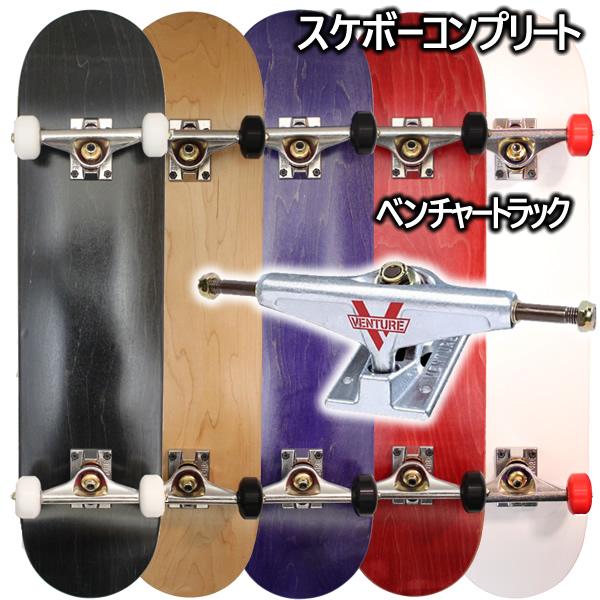 スケートボード スケボー コンプリート!選べるブランクデッキ5色 + ベンチャートラック +ウィール3色 スケートボード スケボー コンプリート【s3】