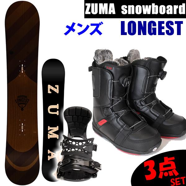 ● スノーボード 3点セット メンズ ● ZUMA【ツマ】 スノーボード板 LONGEST ウッド + ビンディングZM3800 + ボアブーツ BKRED GLADE19 スノボーセット【L2】【s2】