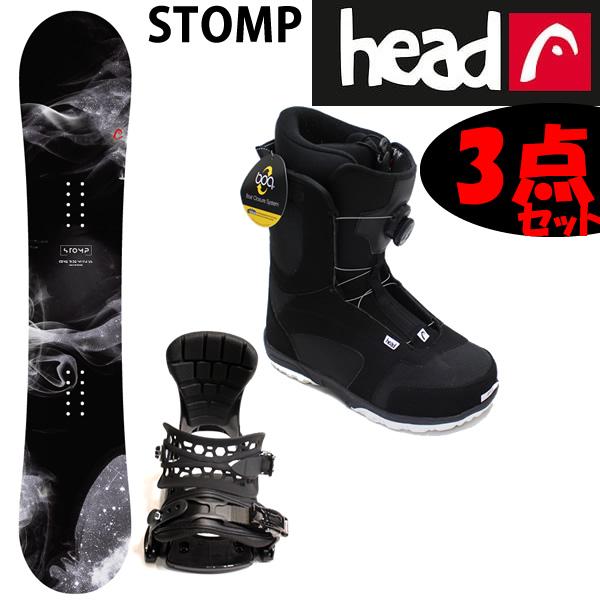 スノーボード 3点セット HEAD メンズ ヘッドスノーボード 板 STOMP FLOCKA ストンプ + ZM ビンディング + HEADボアブーツ【スノボー 3点セット】【L2】【s2】