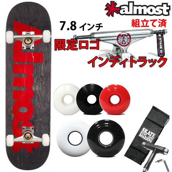 スケボーコンプリート 限定 インディペンデント ロゴ トラック 139 セット ALMOST ULTIMATE LOGO 7.875×31.4インチ スケートボード 完成品【s2】