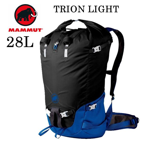 マムート リュック MAMMUT Trion LIGHT 28L /BLACK ICE  2510-03830 マウンテニアリング アルパインクライミングバックパック マムート バッグ【C1】【s2】