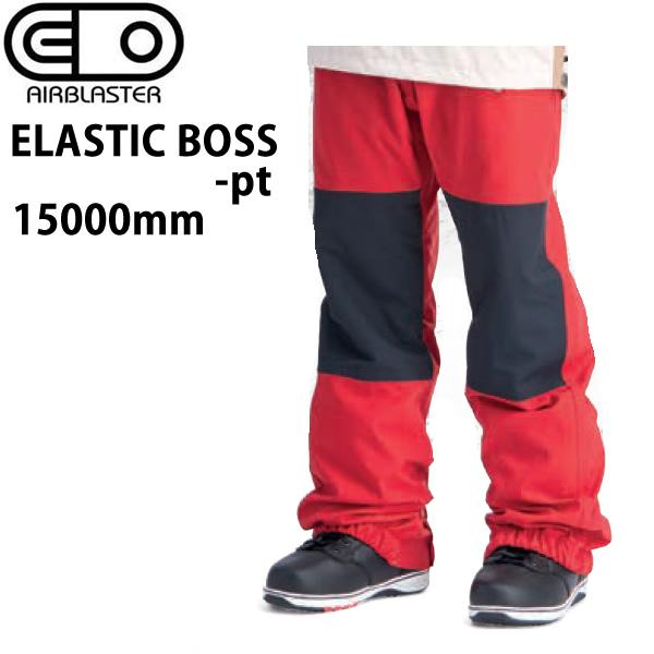 エアブラスター ウェア (2019-2020) 19-20 ELASTIC BOSS -pants/ DARK ウェア RED ELASTIC ジョガーパンツ (2019-2020) AIR blaster ウエア スノーボード ウェア メンズ【C1】【s3】, Sai Marche de Sanuki:a2441ab0 --- sunward.msk.ru