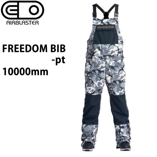 エアブラスター ウェア 19-20 FREEDOM BIB -pants / SNOW DINOFLAGE ビブパンツ (2019-2020) AIR blaster ウエア  スノーボード ウェア メンズ【C1】【s0】