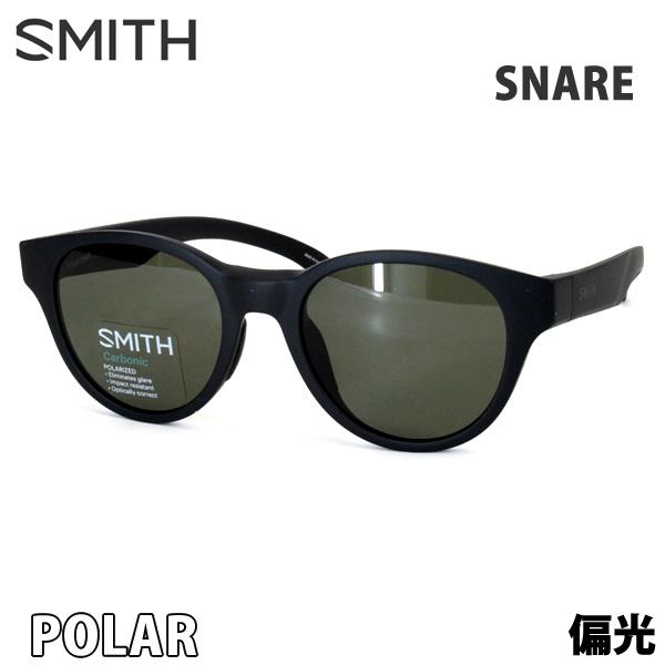 スミス サングラス 偏光レンズ  SNARE MATTE BLACK - POLAR GREY GREEN スネア  POLAR SMITH サングラス 日本正規品【C1】【s2】