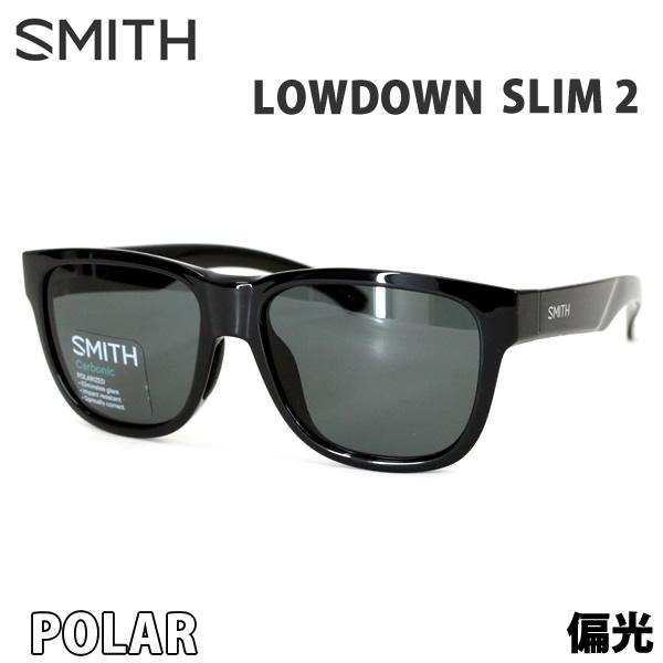 スミス サングラス 偏光レンズ LOWDOWN SLIM 2  BLACK - POLAR GREY SMITH サングラス 日本正規品【C1】【s2】