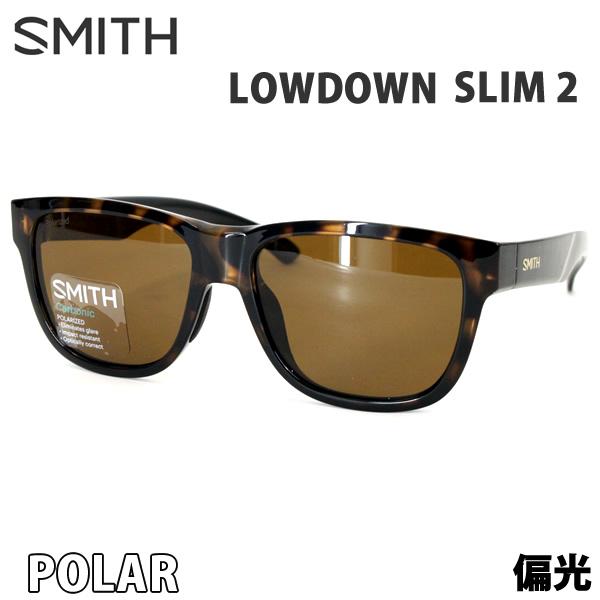 スミス サングラス 偏光レンズ LOWDOWN SLIM 2  TORTOISE - POLAR BROWN SMITH サングラス 日本正規品【C1】【s2】