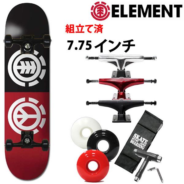 スケボー コンプリート エレメント ELEMENT PEACE LOGO  7.75X31.7インチ AI027-169 スケートボード 完成品