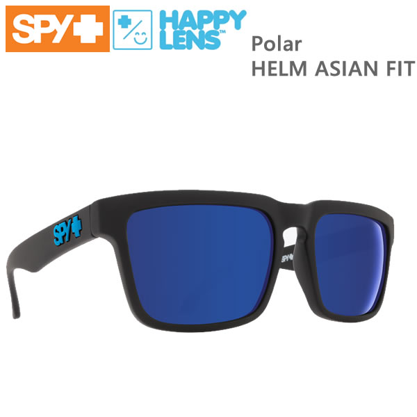 SPY サングラス HELM ASIAN FIT/Soft Matte Black/Happy Bronze Polar with Blue Spectra 偏光・ハッピーレンズ【C1】