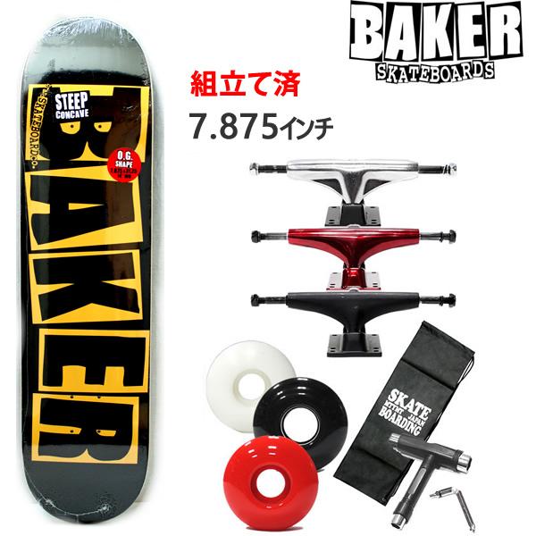 スケボー コンプリート BAKER ベーカー BRAND LOGO/BLK-YEL 7.875×31.25インチ 選べるトラック・ウィール(レンチ+ケースサービス!) スケートボード 【s3】