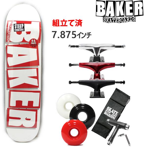 スケボー コンプリート BAKER ベーカー BRAND LOGO/WHT-RED 7.875×31.25インチ 選べるトラック・ウィール(レンチ+ケースサービス!) スケートボード