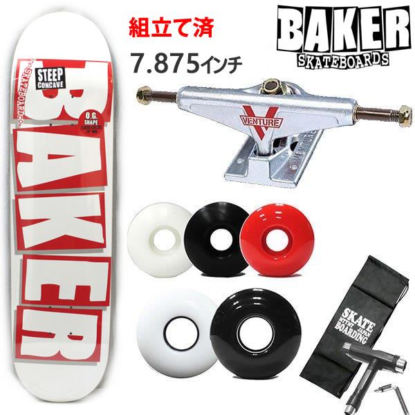 信頼のベンチャートラックセット スケートボード コンプリート BAKER ベイカー BRAND LOGO WHT-RED 7.875×31.25インチ 選べるウィール(レンチ+ケースサービス!