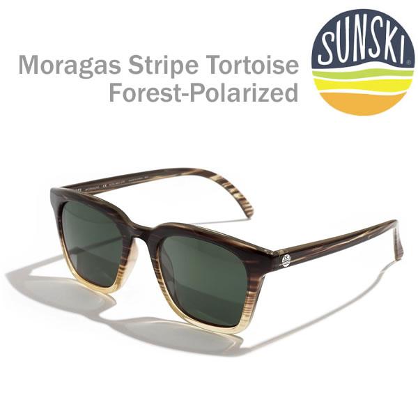 サンスキー サングラス Moragas Stripe-Tortoise Forest-Polarized SUN-MO-STF sunski サングラス 偏光サングラス【K1】【s6】
