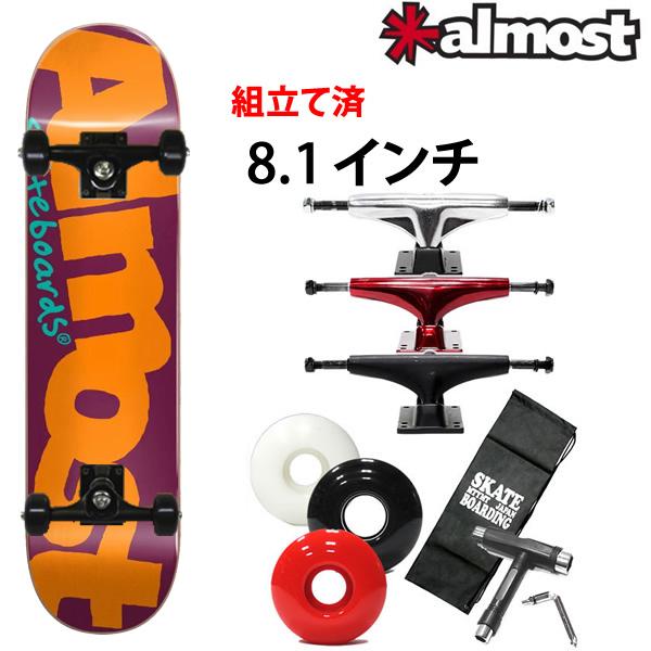 スケボー コンプリート オールモスト COLOR LOGO OrangeBurgundy 8.125インチ almost skateboards スケートボード 完成品【s3】