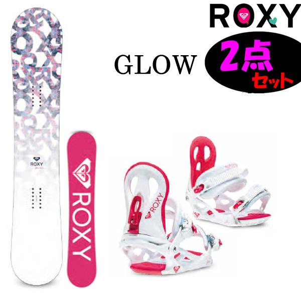 ワックスサービス スノーボード2点セット 板 ROXY ロキシー 19-20モデル レディース スノーボードセット GLOW + ロキシービンディング 【L2】【s2】