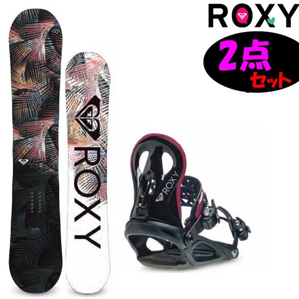 スノーボード2点セット 板 ROXY ロキシー 19-20モデル レディース スノーボードセット ALLY + ロキシーWAHINEビンディング  【L2】【代引不可】【s2】