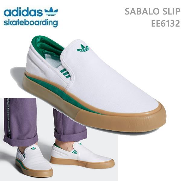 おまけ付き●アディダス スケートシューズ オリジナルス サバロ スリップ/SABALO SLIP EE6132 adidas skateboarding アディダス スケートボーディング【C1】【s7】