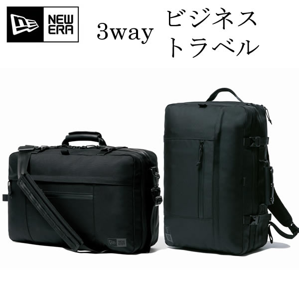 ニューエラ ビジネスコレクション スリーウェイ トラベルバッグ 29L ブラック 11901535 newera バッグ かばん【C1】【s2】