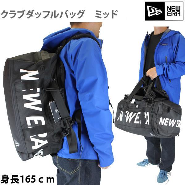 ニューエラ  クラブダッフルバッグミッド 35L ブラック・ホワイトロゴ 12108751 CLUB DUFFLE BAG MID NEWERA バッグ【C1】【s2】
