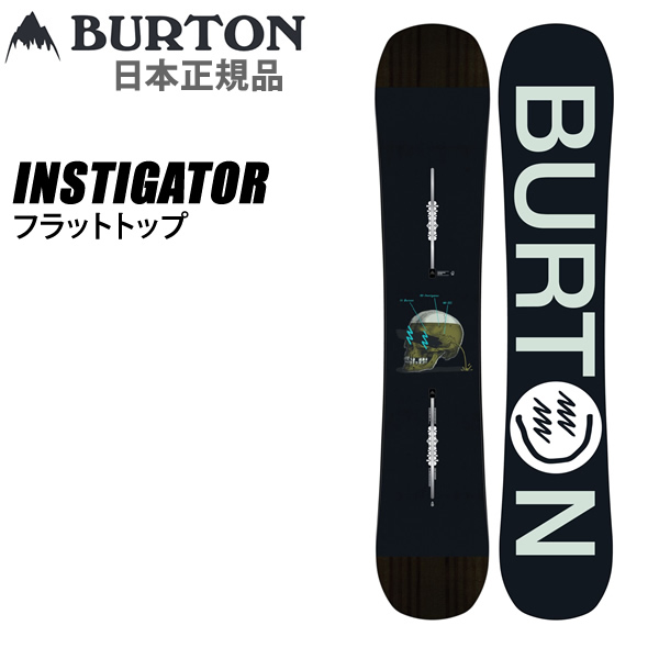 ワックスサービス スノーボード 板 バートン インスティゲーター Burton  INSTIGATOR 155・160cm (19-20 2020) burton 板 バートン 板 【L2】【s0】