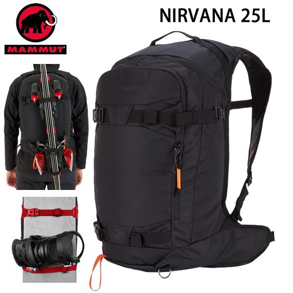 マムート リュック MAMMUT NIRVANA 25L / BLACK 0001  ニルバナ バックパック  2560-00020   マムート バッグ【s2】