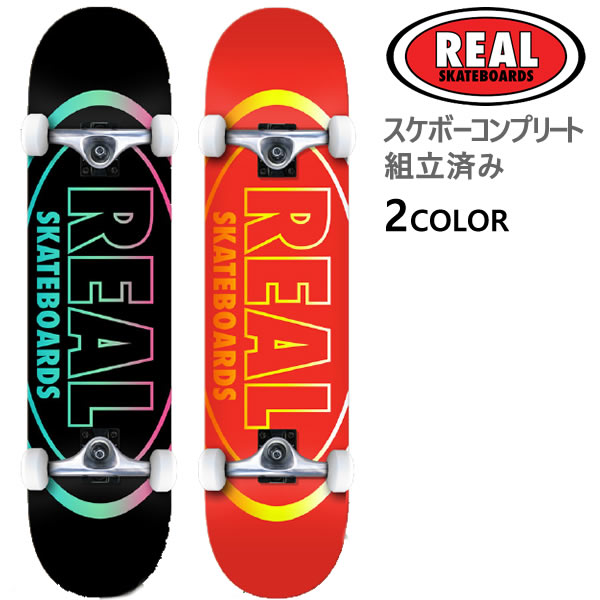 スケートボード コンプリート セット 完成品 リアル REAL TEAM OVAL GLEAMS 2カラー展開