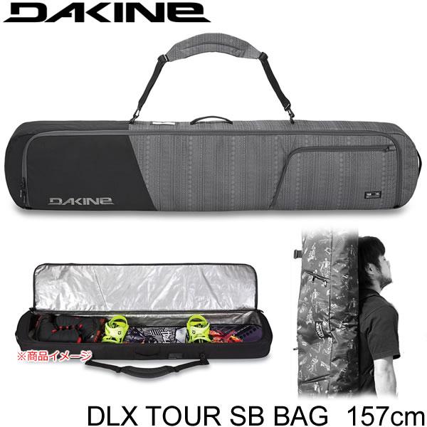 ダカイン 背負える ボードケース 19-20FW DLX TOUR 157cm Hoxton AJ237247 HXN ボード道具一式収納可能 オールインワン DAKINE デラックスツアー ボードバッグ 【s2】