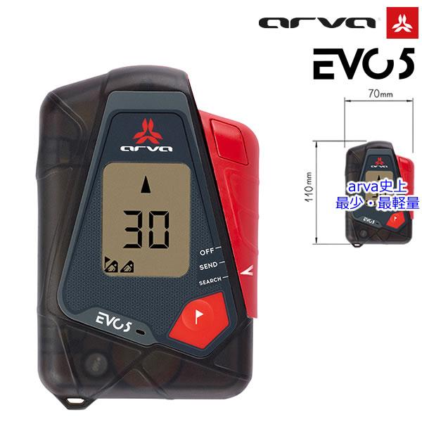 arva ビーコン EVO5 AR004 最小・最軽量 ウルトラアバランチビーコン エボ5 アルバ BEACON バックカトリー 【C1】【s2】