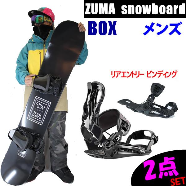 スノーボード メンズ 2点セット  ZUMA BOX ボックス + RX one ビンディング  板【代引不可】【s2】