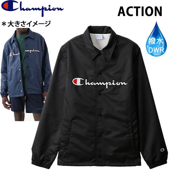 チャンピオン CHAMPION 撥水 コーチジャケット メンズ C3-R608 ブラック 090 撥水シャツ COACH JACKET ACTION アクションシリーズ 日本正規品