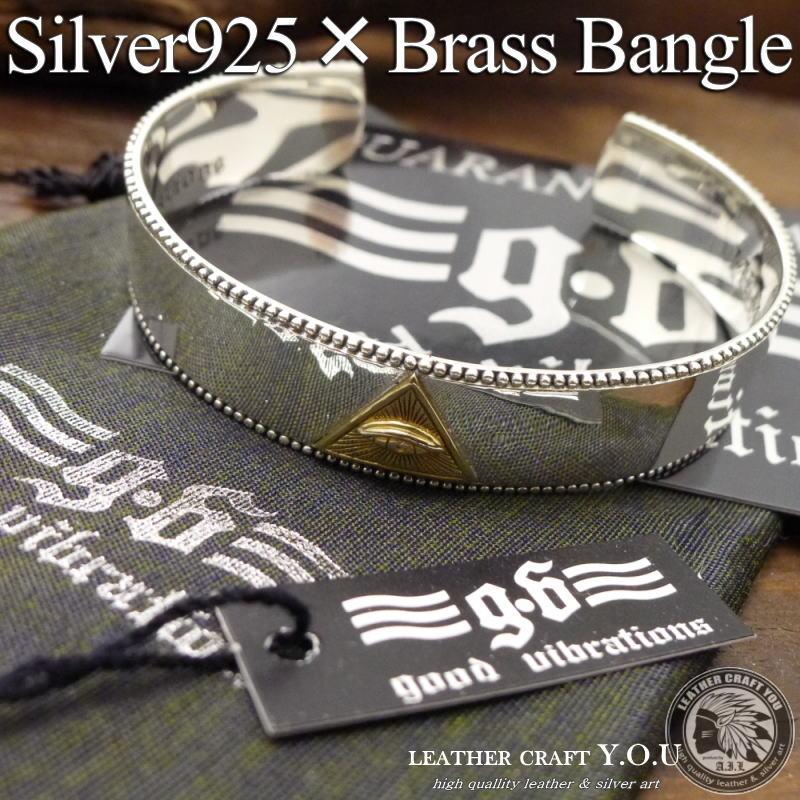 バングル/ブレスレット/シルバー925/ブラス/真鍮/ゴシックスタイル/フリーサイズ/bg-go371