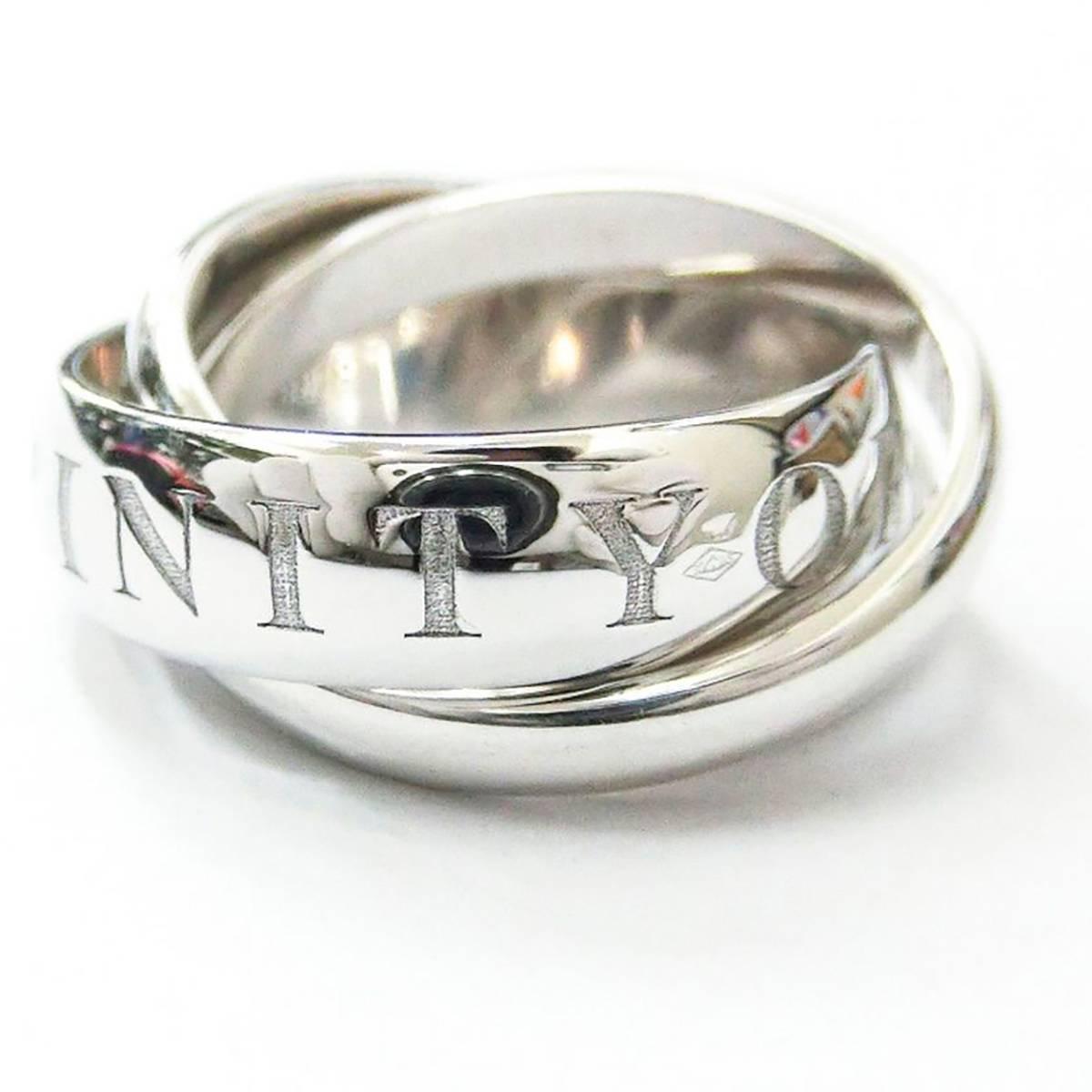 【中古】 Cartier/カルティエ トリニティ K18WG 750 ホワイトゴールド OR AMOUR ET TRINITY 1998年 クリスマス限定 リング 指輪 #50 10号 10.8g KA 美品 Aランク