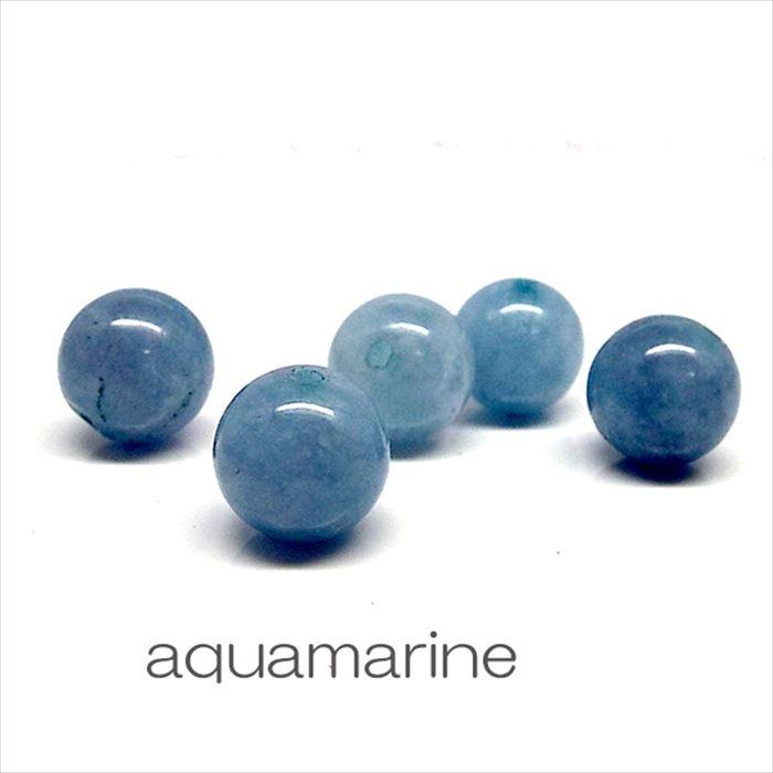 天然石 アクアマリン 藍玉 出色 粒売り 約6mm ハンドメイド 即納送料無料 アクセサリー パワーストーン