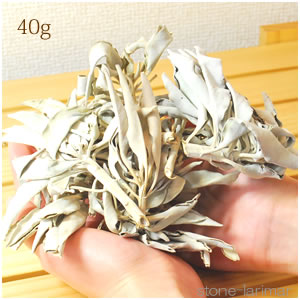 It is greasewood for the purification of the no pesticide / high-quality natural stone power stone for the greasewood 40 g purification from California