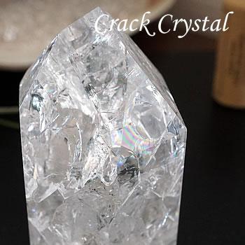 【一点もの】クラック水晶(ブラジル産) ポイント 原石 天然石 パワーストーン レインボー水晶 アイリスクォーツ クリスタルクォーツ