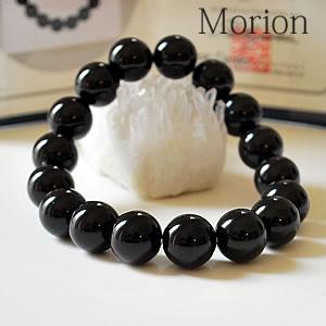 [鑑別書付] モリオン(黒水晶) 12mm ブレスレット 天然石 パワーストーン